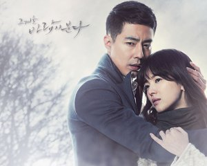 Official-Wallpapers-of-Korean-drama-That-Winter-The-Wind-Blows-1280x1024-05